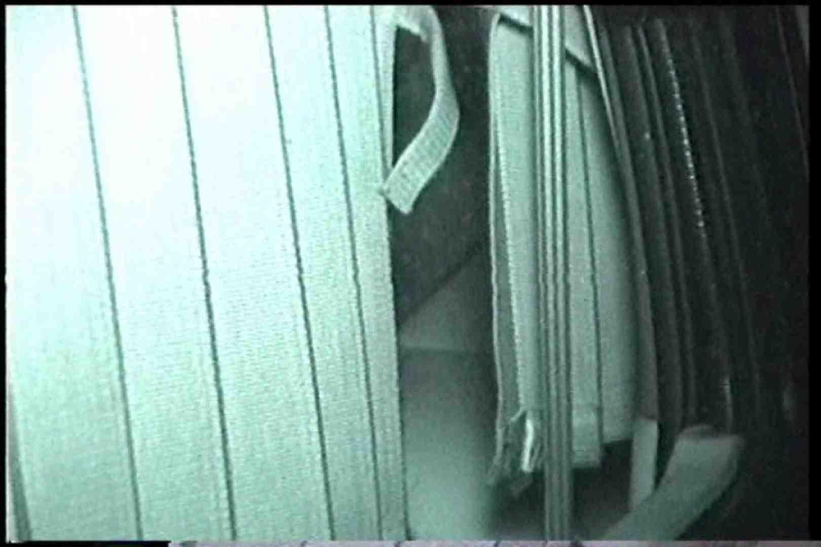 充血監督の深夜の運動会Vol.227 手マン 性交動画流出 73画像 63