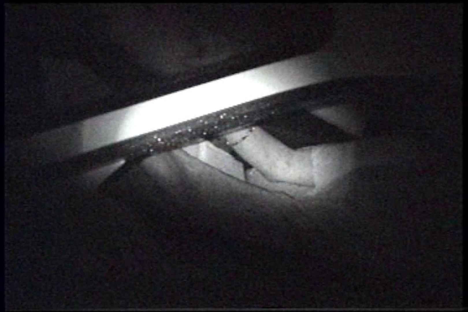 充血監督の深夜の運動会Vol.235 エッチなセックス  95画像 4
