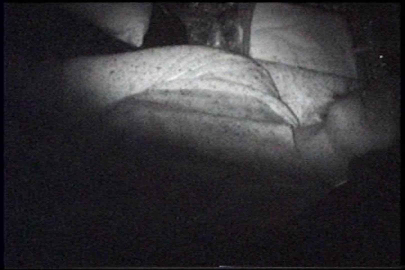 充血監督の深夜の運動会Vol.235 エッチなセックス | エロティックなOL  95画像 5