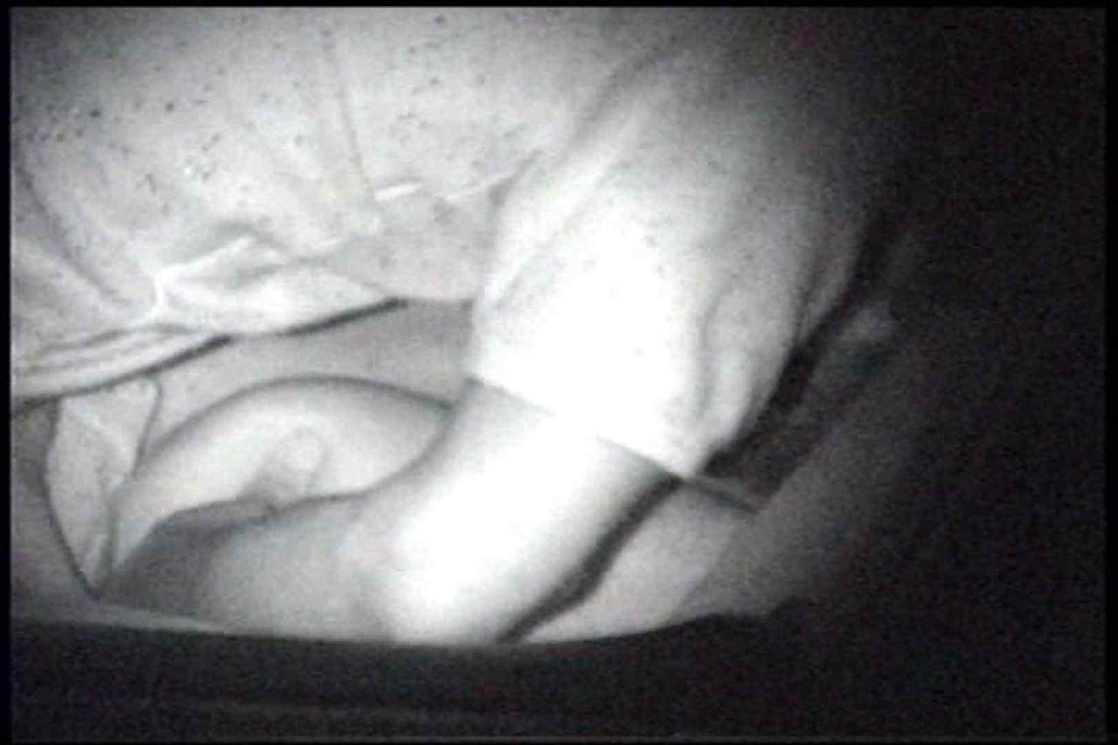 充血監督の深夜の運動会Vol.235 エッチなセックス  95画像 14