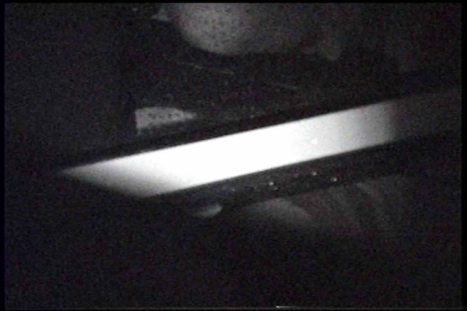 充血監督の深夜の運動会Vol.235 エッチなセックス  95画像 16