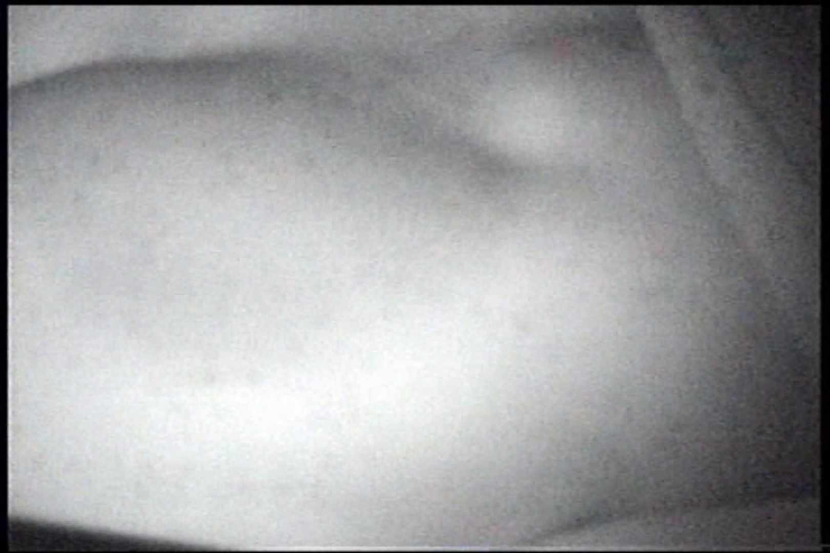 充血監督の深夜の運動会Vol.235 エッチなセックス  95画像 20