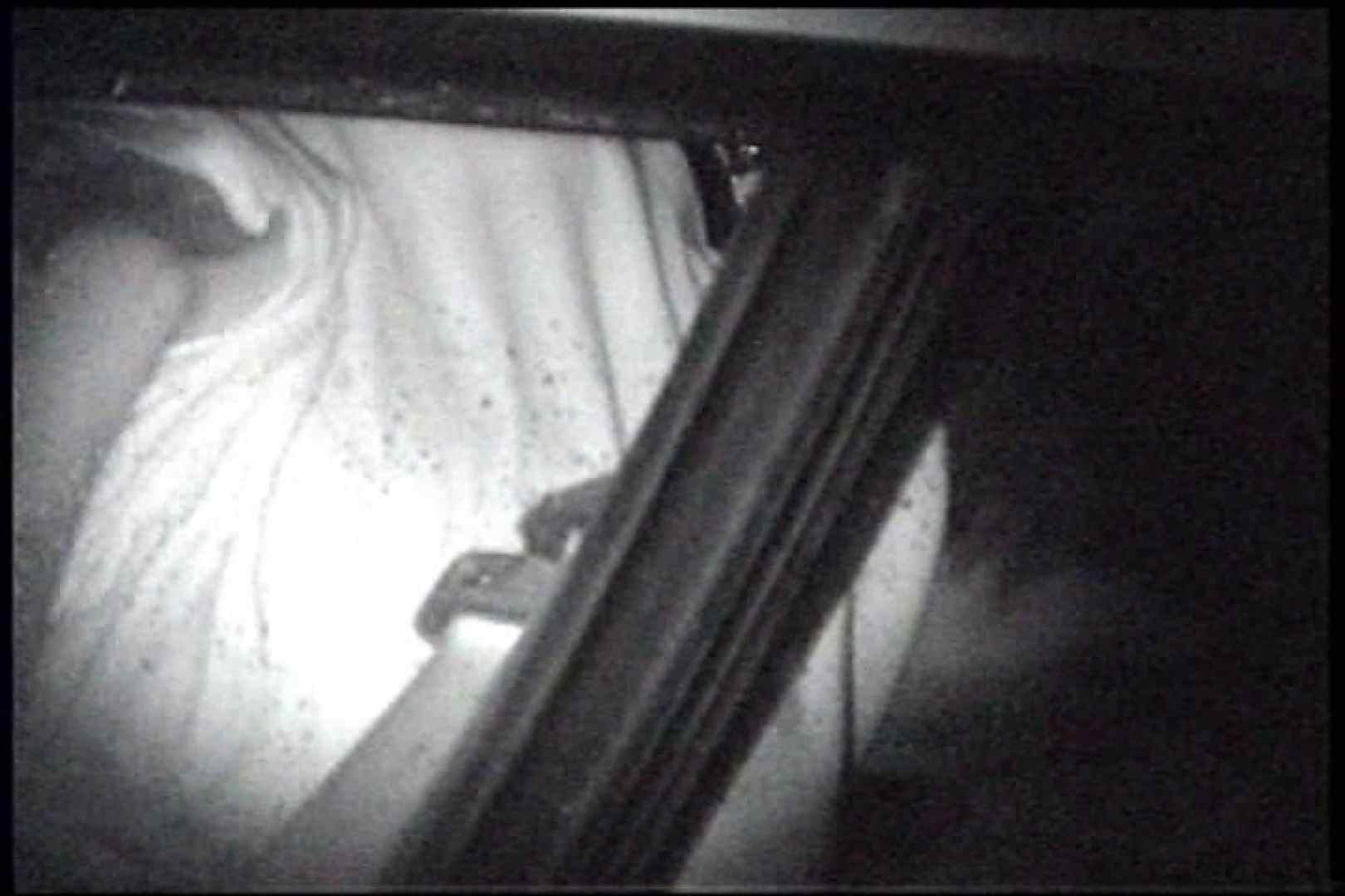 充血監督の深夜の運動会Vol.235 エッチなセックス | エロティックなOL  95画像 23