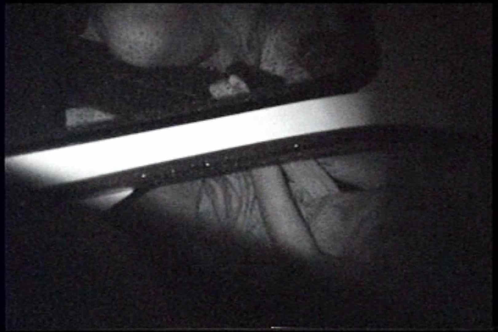 充血監督の深夜の運動会Vol.235 エッチなセックス  95画像 28