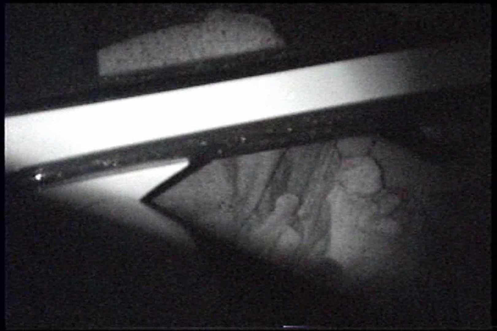 充血監督の深夜の運動会Vol.235 エッチなセックス | エロティックなOL  95画像 31