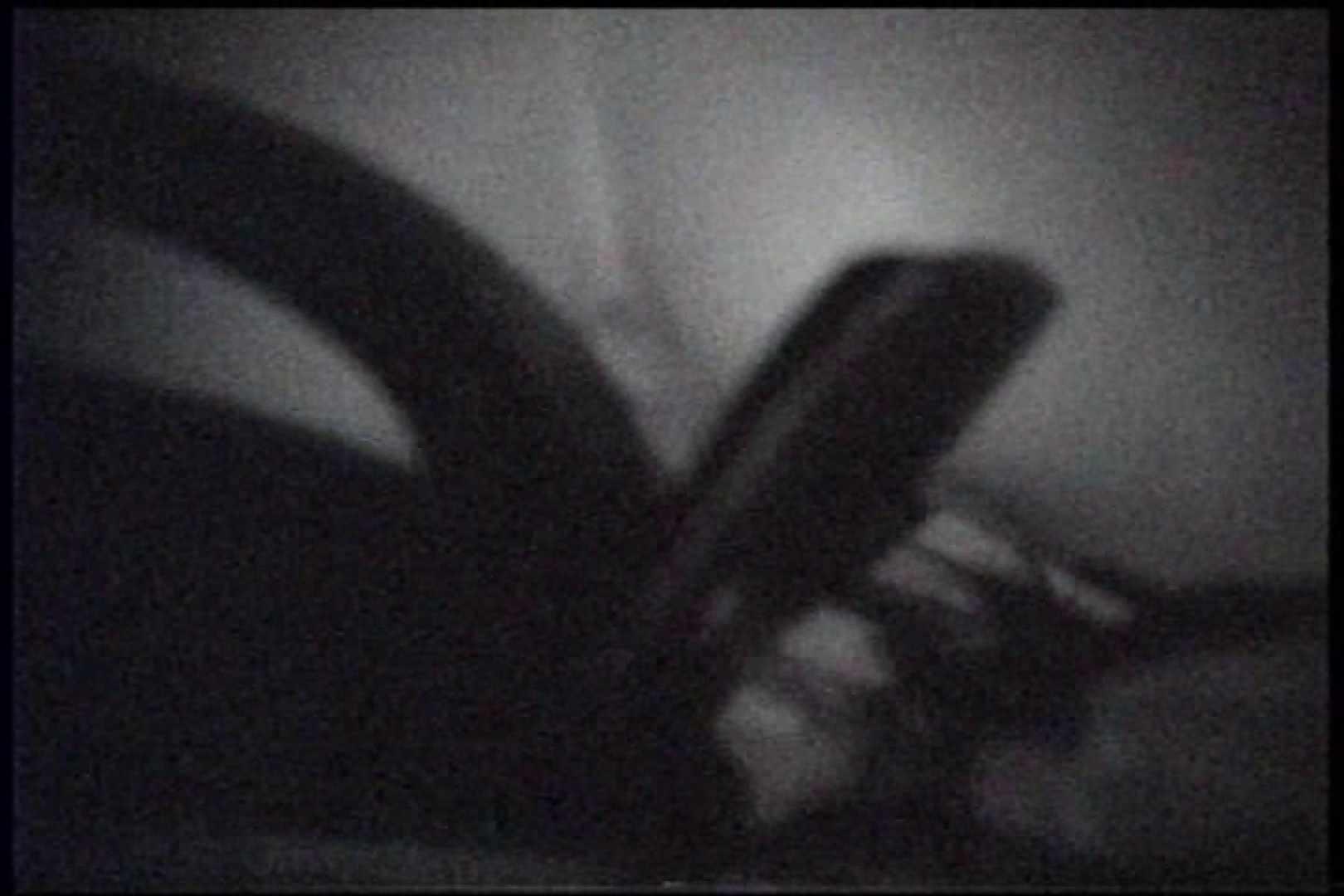 充血監督の深夜の運動会Vol.237 エッチなセックス | エロティックなOL  96画像 5