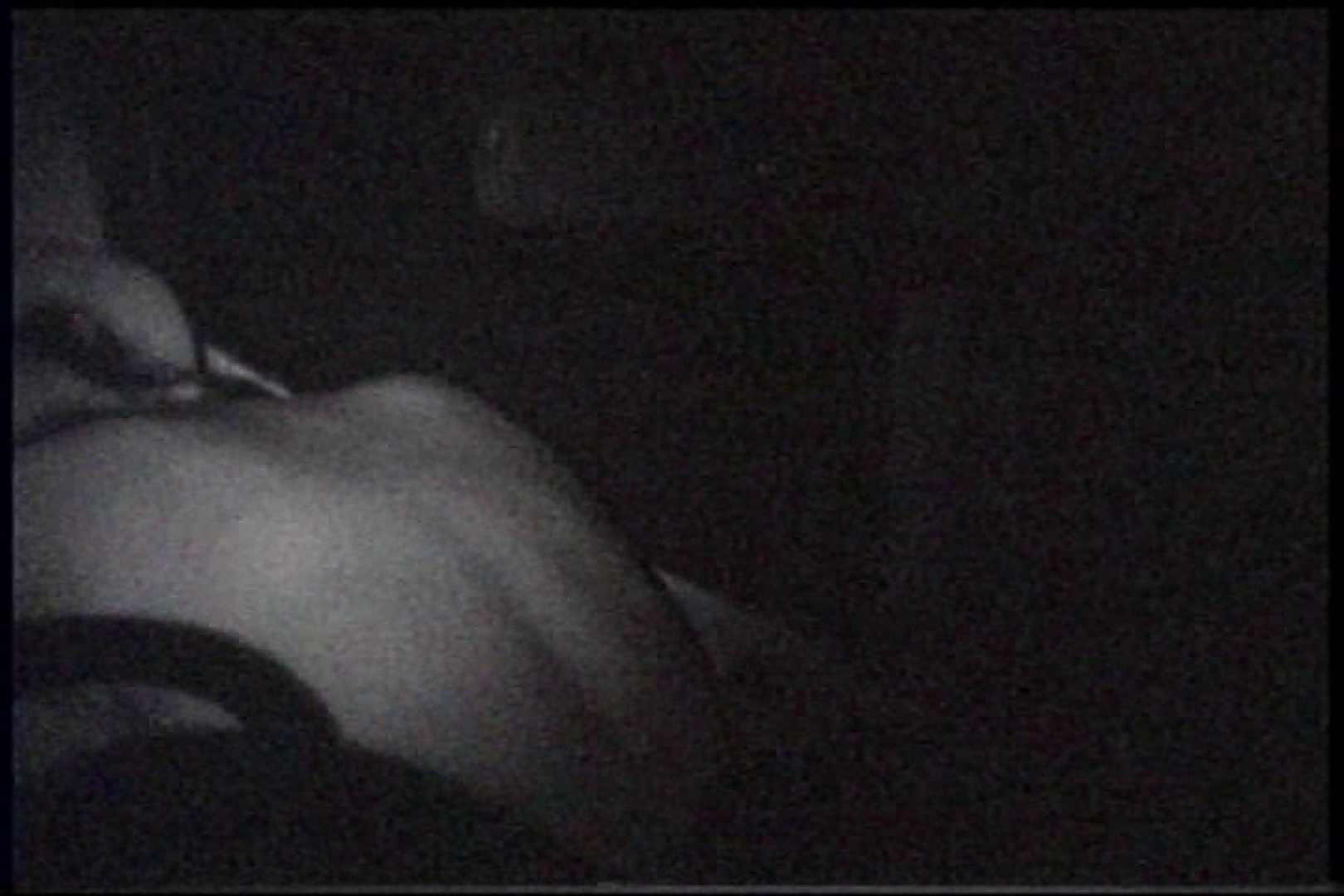 充血監督の深夜の運動会Vol.237 エッチなセックス | エロティックなOL  96画像 7