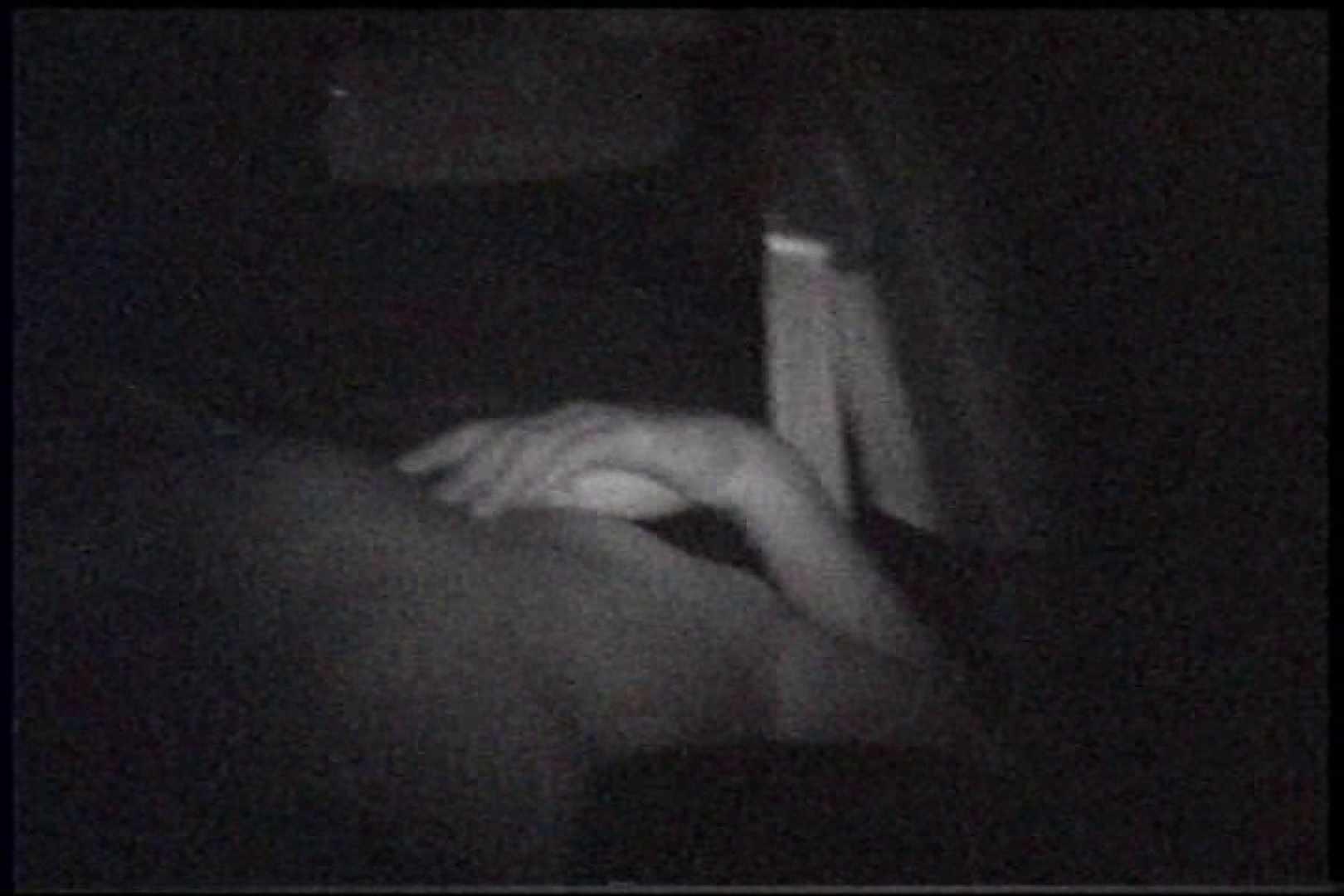 充血監督の深夜の運動会Vol.237 エッチなセックス  96画像 14