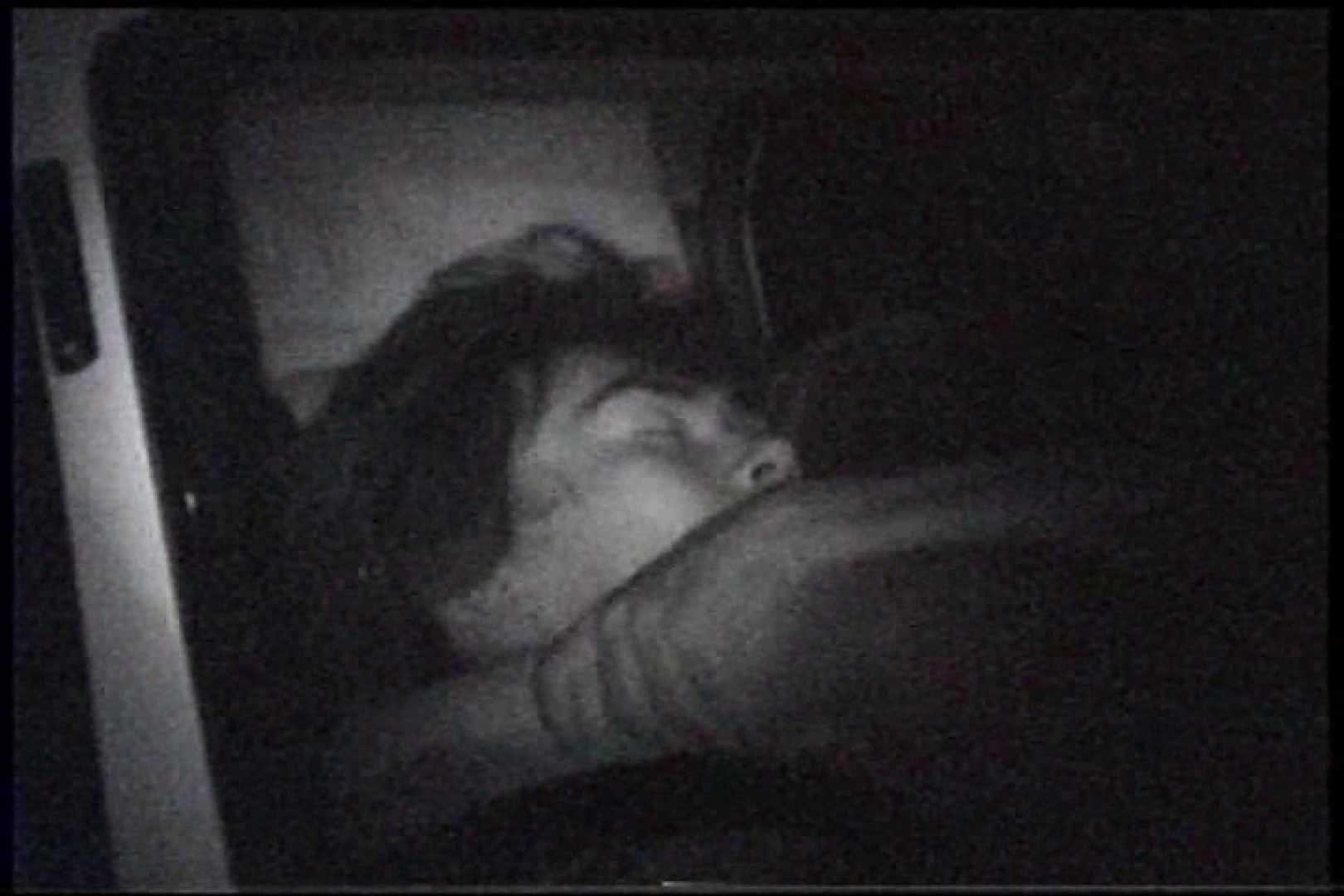 充血監督の深夜の運動会Vol.237 エッチなセックス  96画像 18