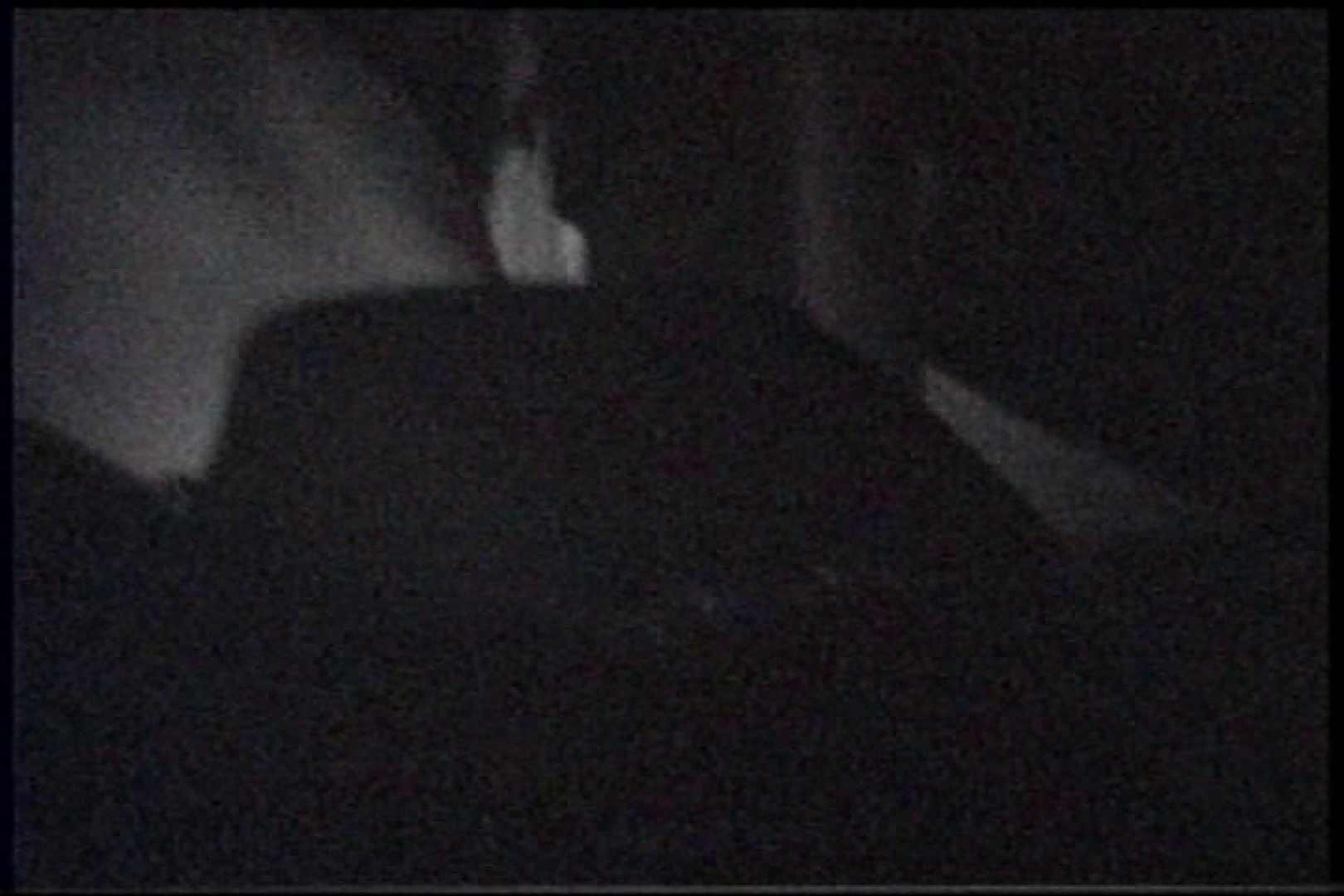 充血監督の深夜の運動会Vol.237 エッチなセックス | エロティックなOL  96画像 21