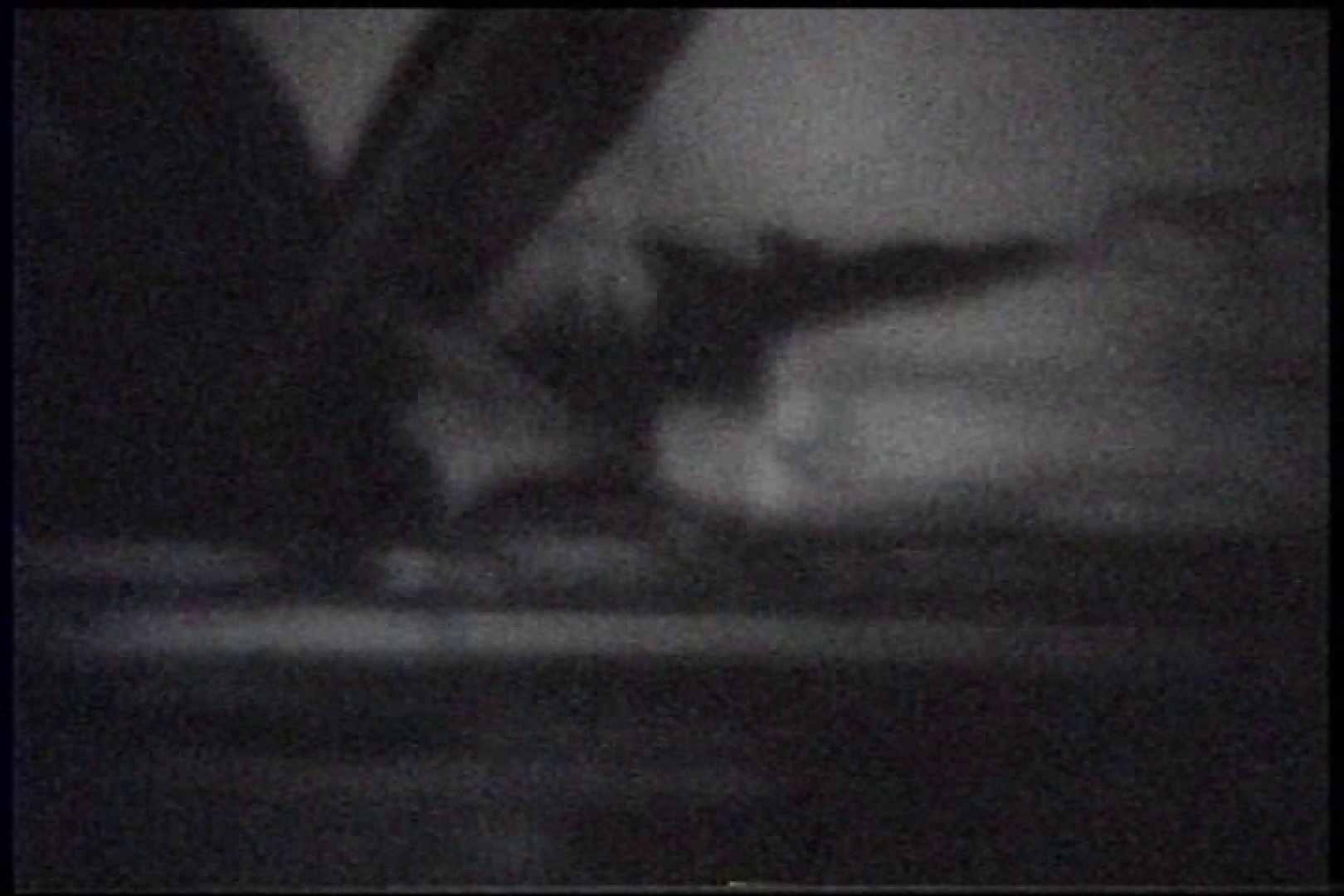 充血監督の深夜の運動会Vol.237 エッチなセックス | エロティックなOL  96画像 27
