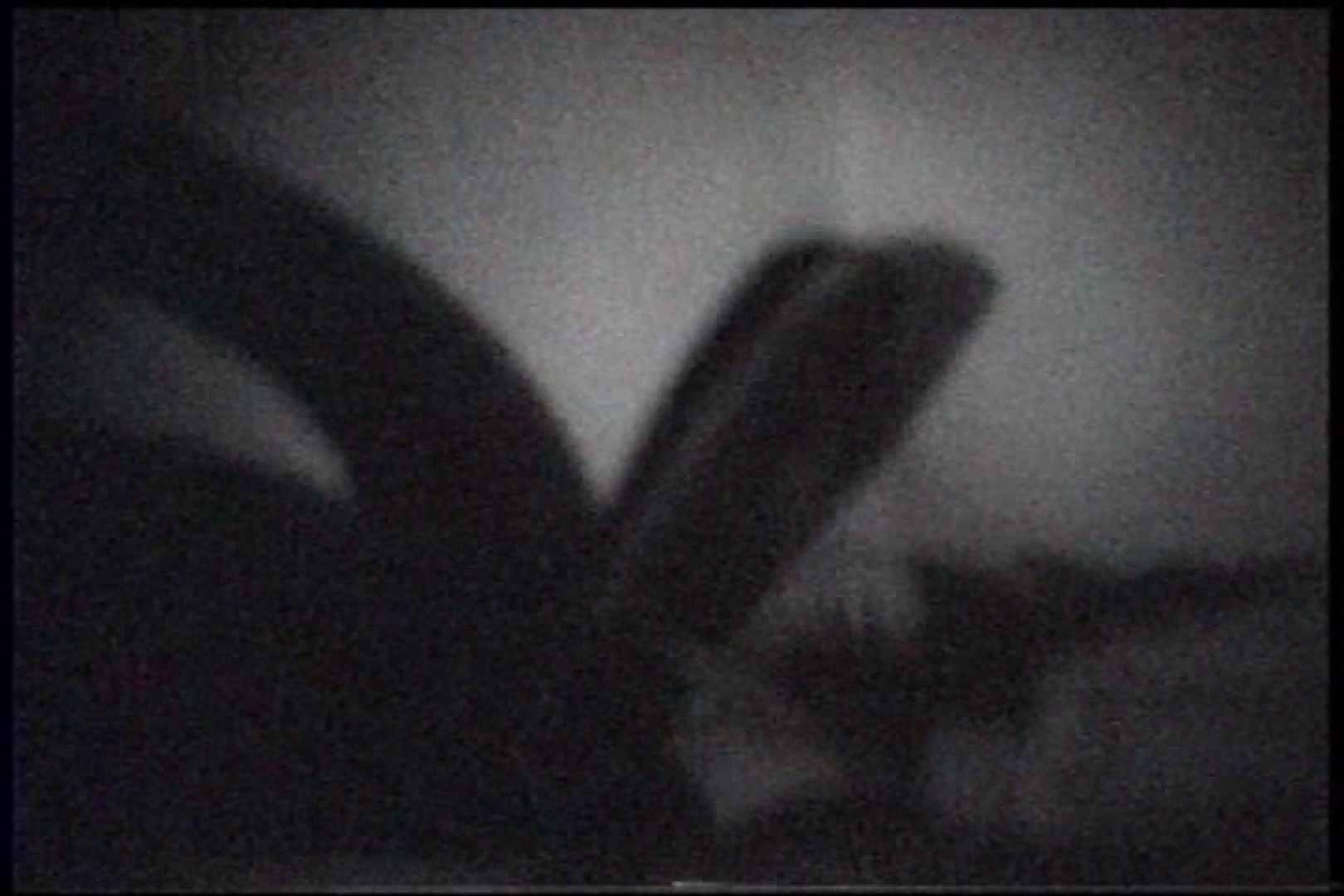 充血監督の深夜の運動会Vol.237 エッチなセックス  96画像 28