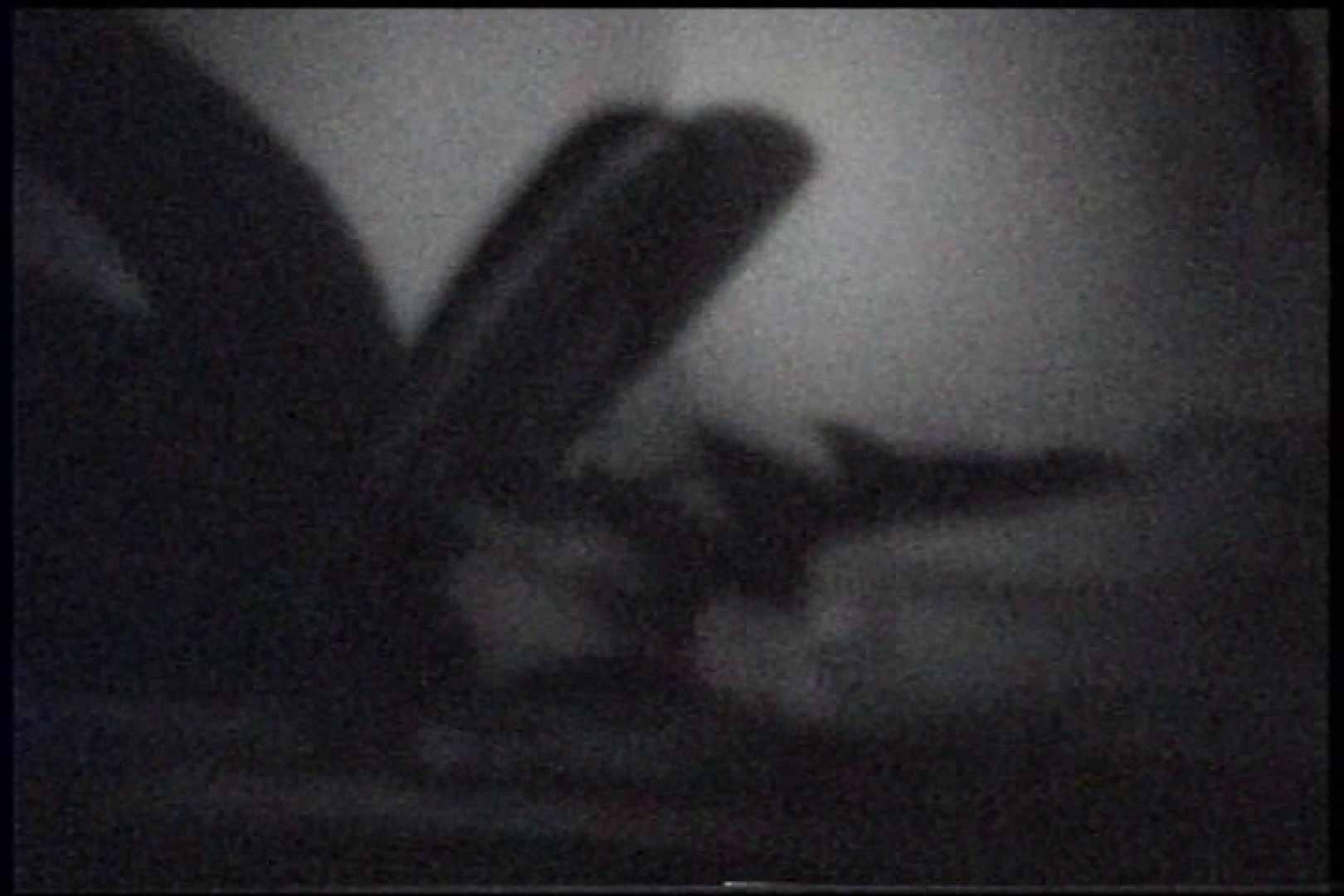 充血監督の深夜の運動会Vol.237 エッチなセックス  96画像 34