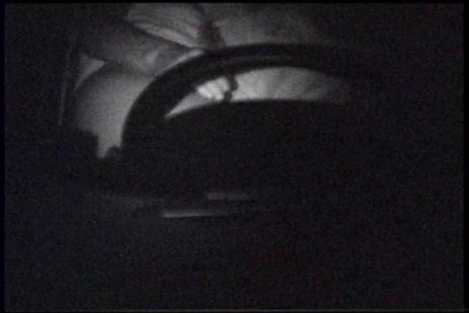 充血監督の深夜の運動会Vol.237 エッチなセックス  96画像 42