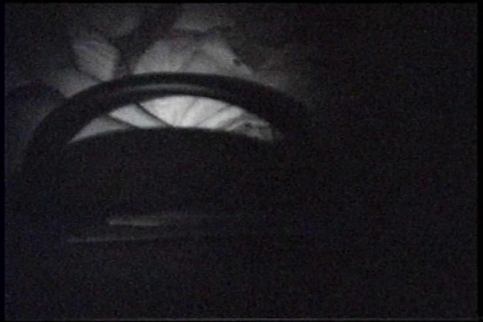 充血監督の深夜の運動会Vol.237 エッチなセックス  96画像 50