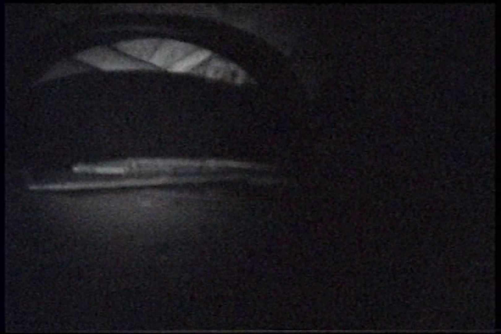 充血監督の深夜の運動会Vol.237 エッチなセックス | エロティックなOL  96画像 51