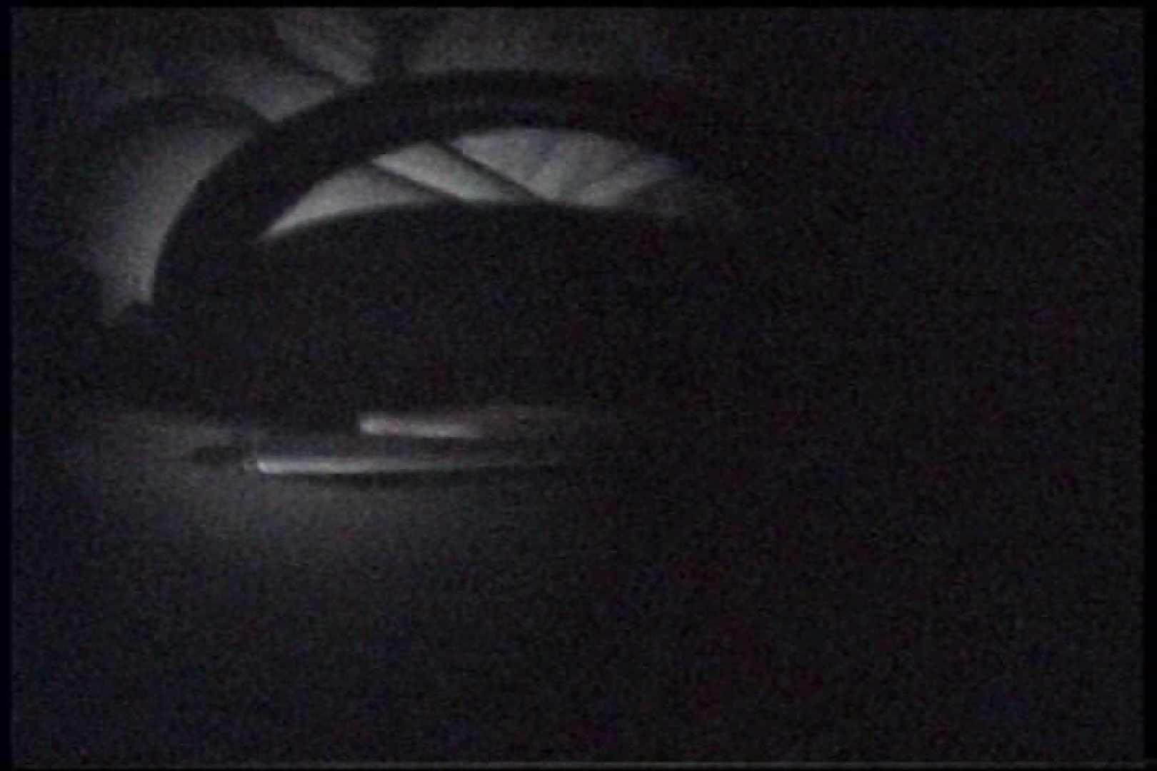 充血監督の深夜の運動会Vol.237 エッチなセックス  96画像 52