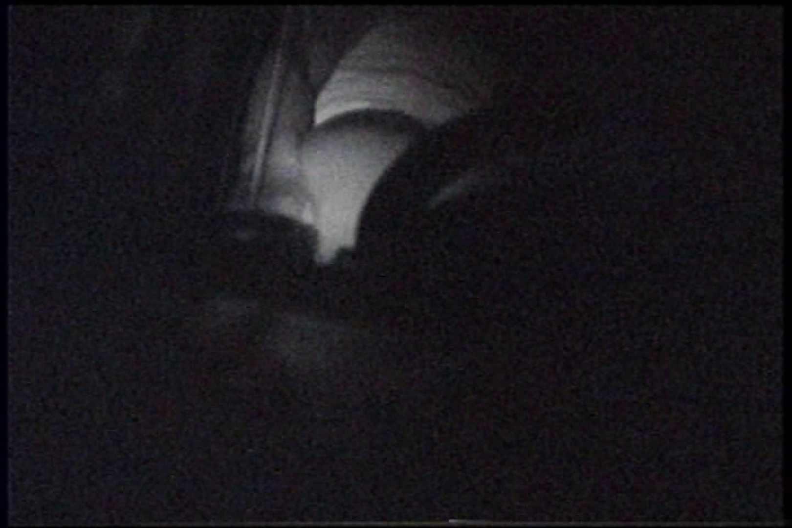 充血監督の深夜の運動会Vol.237 エッチなセックス | エロティックなOL  96画像 53
