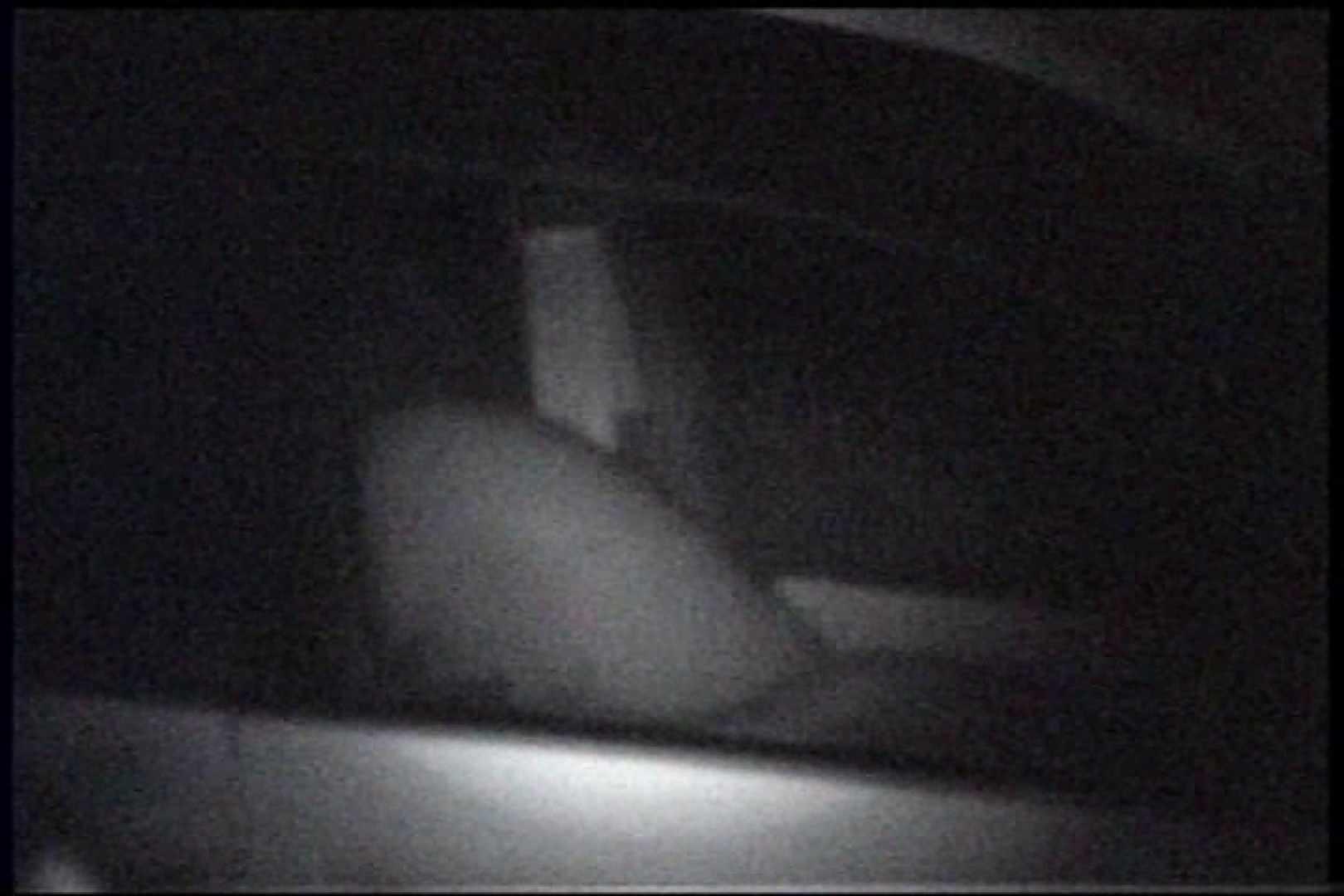 充血監督の深夜の運動会Vol.237 エッチなセックス  96画像 66