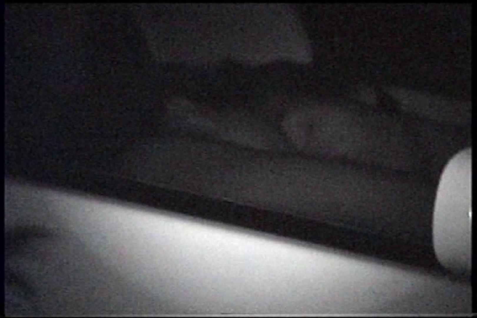 充血監督の深夜の運動会Vol.237 エッチなセックス | エロティックなOL  96画像 79