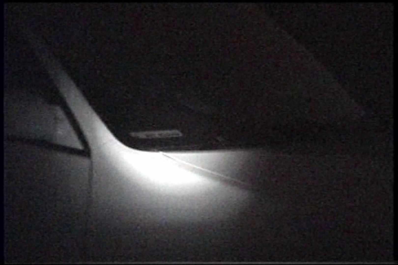 充血監督の深夜の運動会Vol.237 エッチなセックス  96画像 80