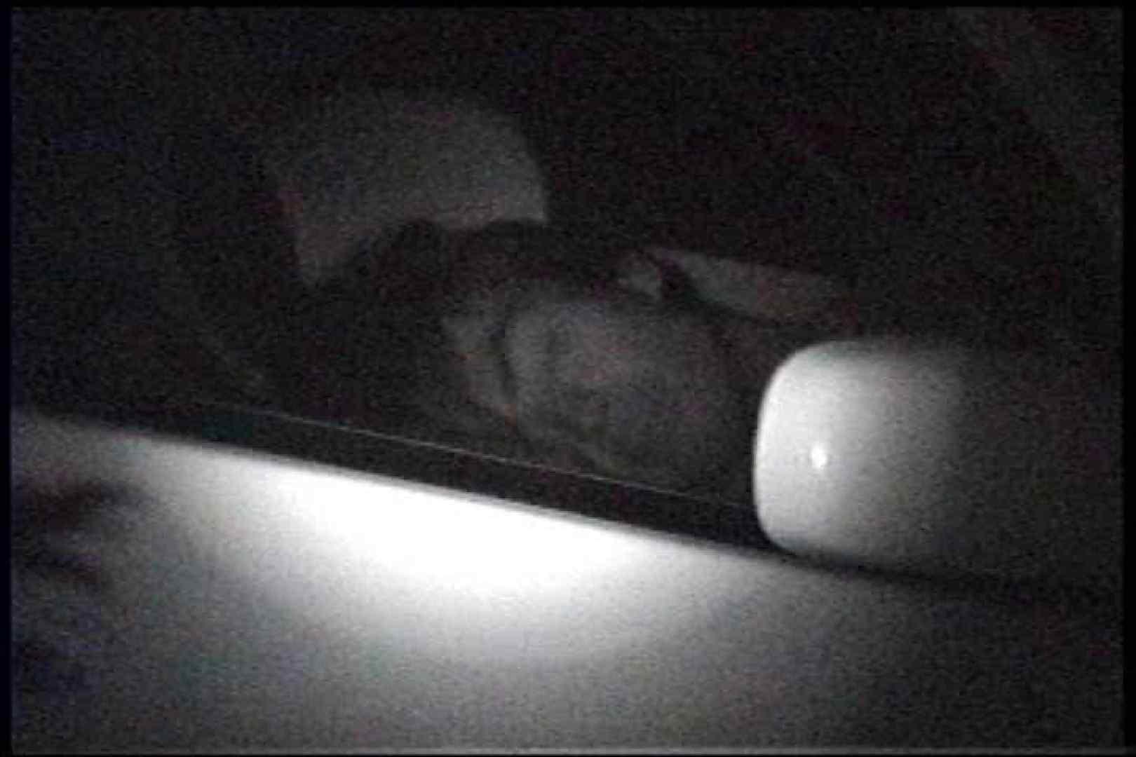 充血監督の深夜の運動会Vol.237 エッチなセックス | エロティックなOL  96画像 81