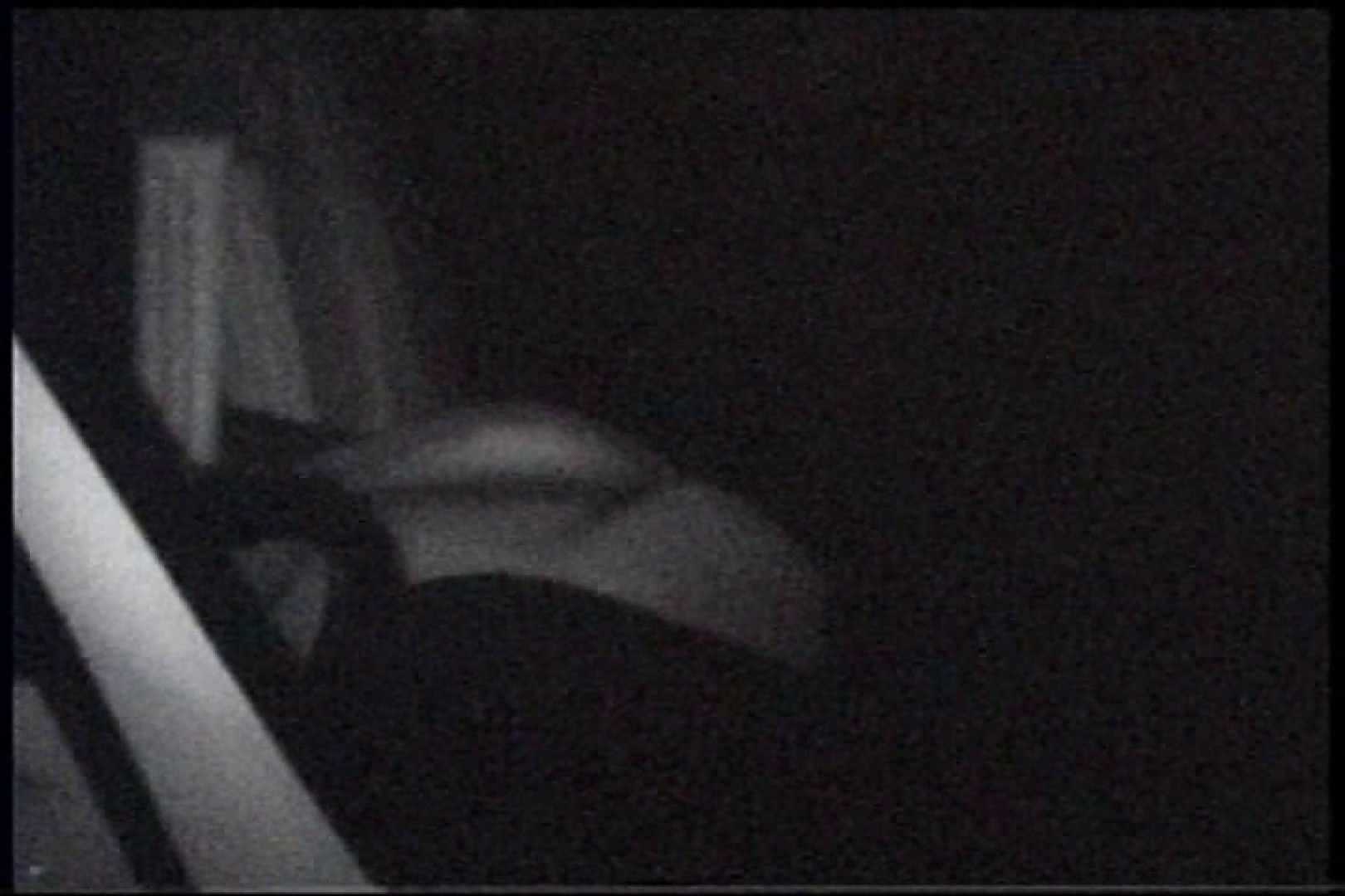 充血監督の深夜の運動会Vol.237 エッチなセックス | エロティックなOL  96画像 87