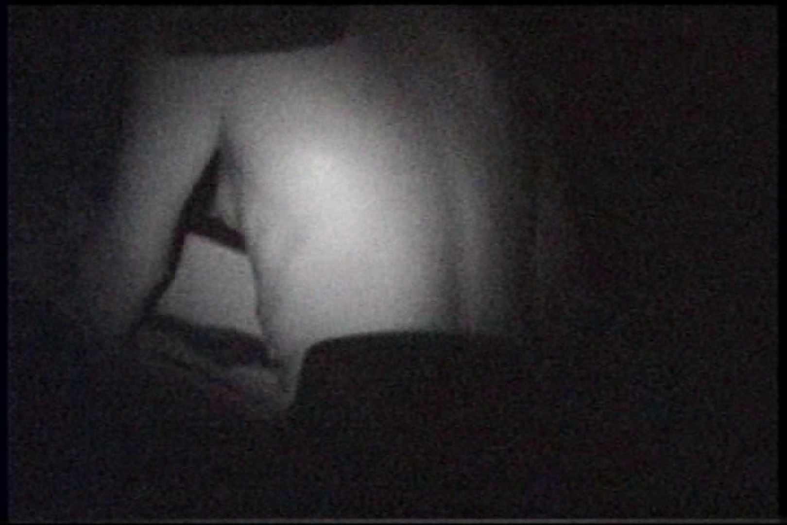 充血監督の深夜の運動会Vol.237 エッチなセックス | エロティックなOL  96画像 89