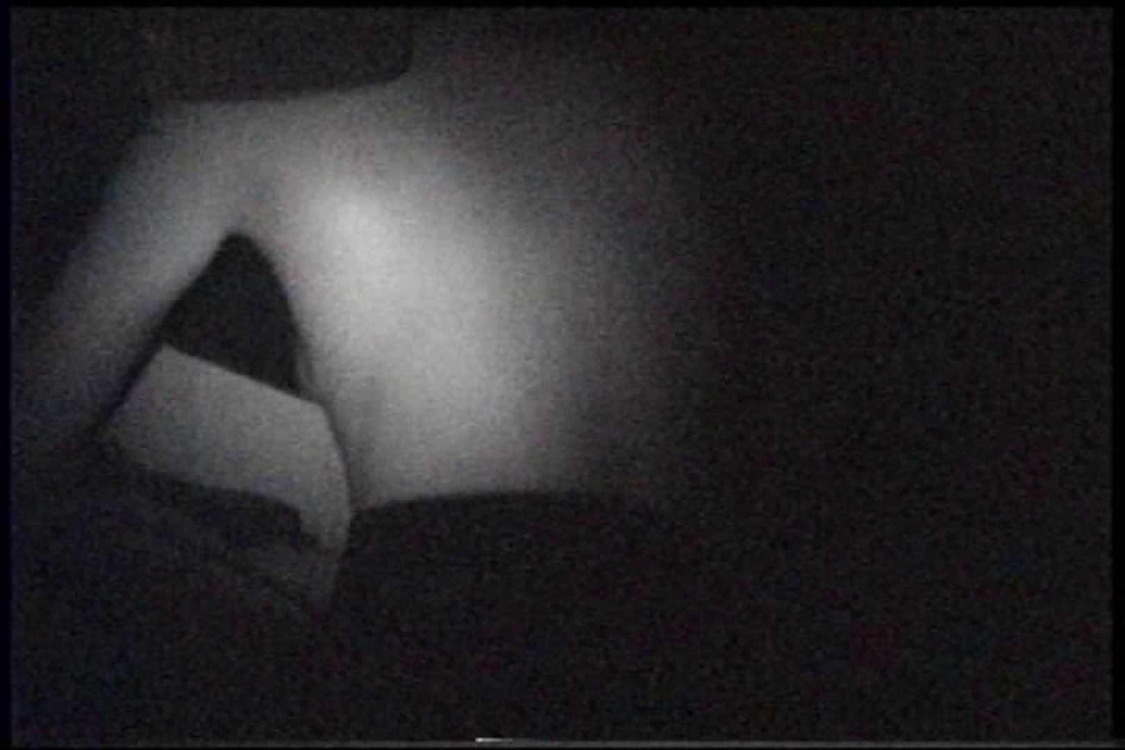 充血監督の深夜の運動会Vol.237 エッチなセックス  96画像 90