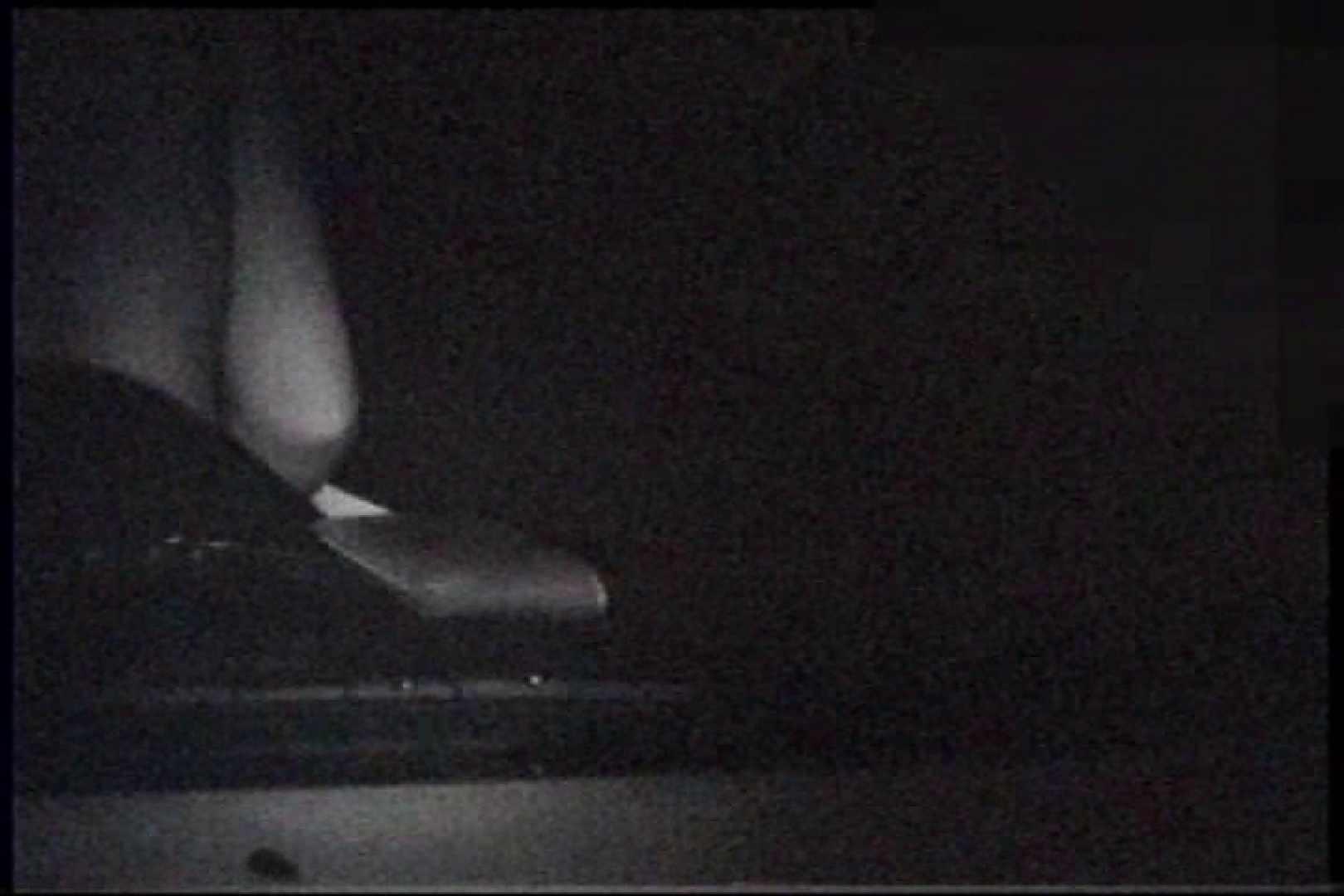 充血監督の深夜の運動会Vol.237 エッチなセックス | エロティックなOL  96画像 91