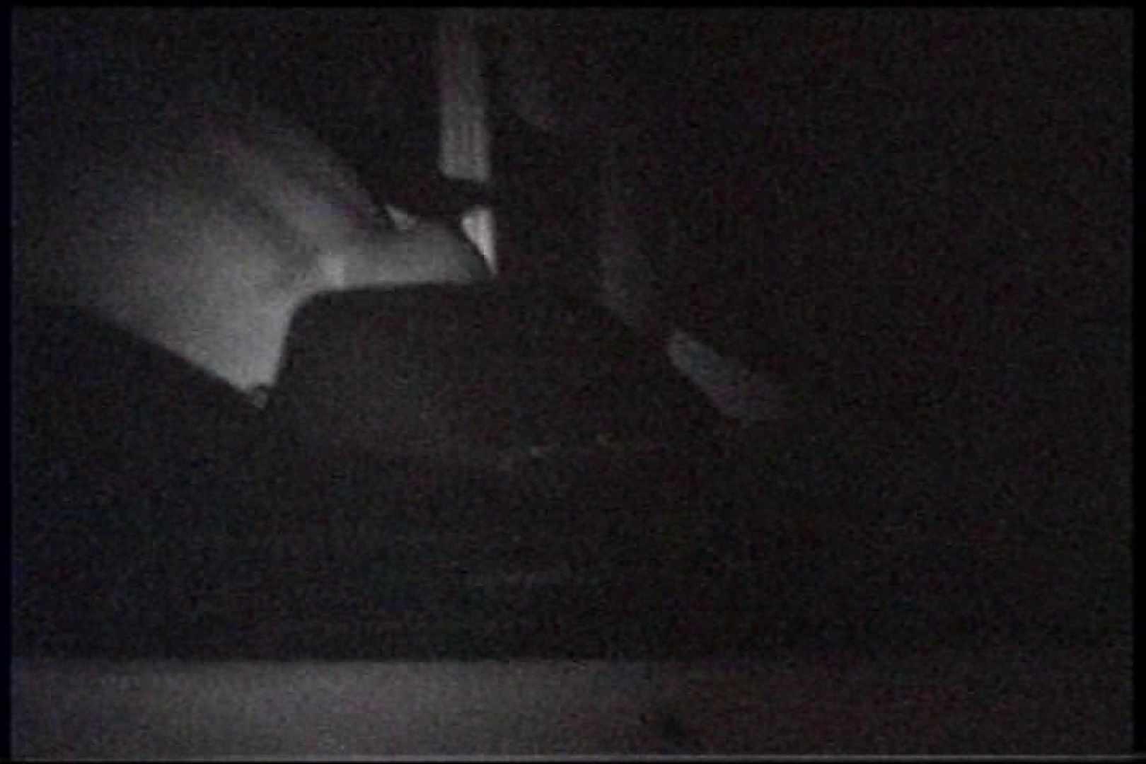 充血監督の深夜の運動会Vol.237 エッチなセックス | エロティックなOL  96画像 93