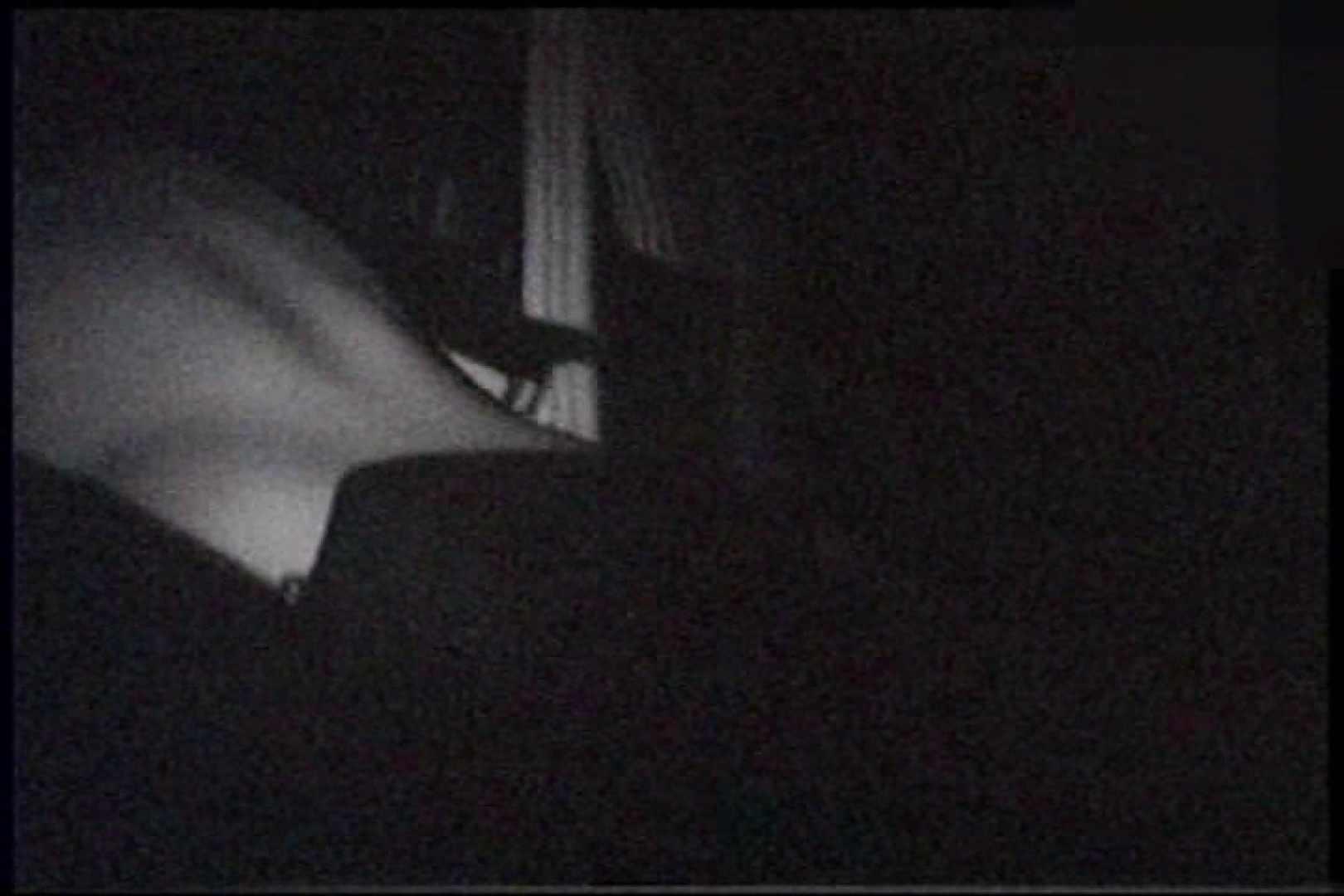 充血監督の深夜の運動会Vol.237 エッチなセックス | エロティックなOL  96画像 95