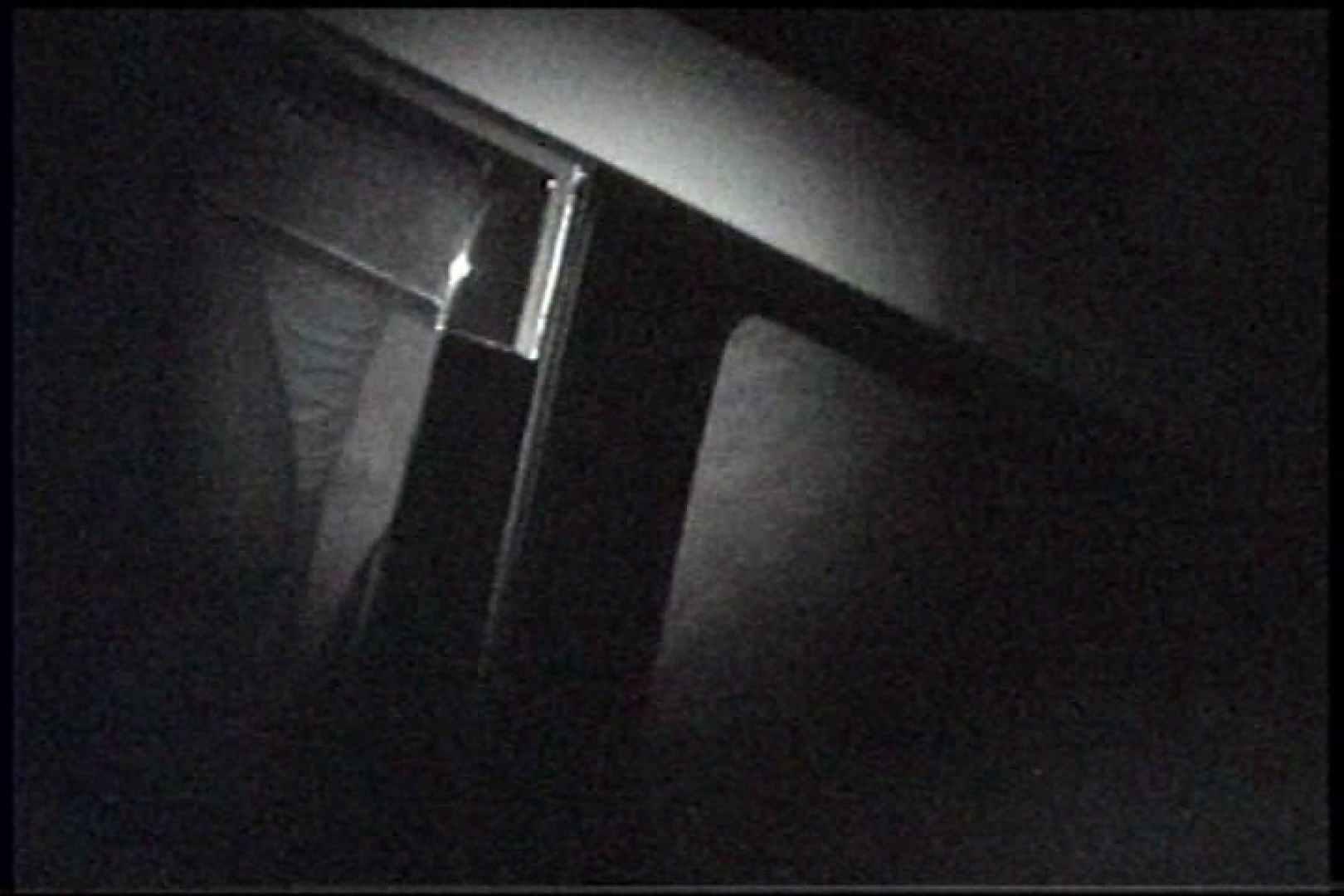 充血監督の深夜の運動会Vol.238 プライベート  92画像 3