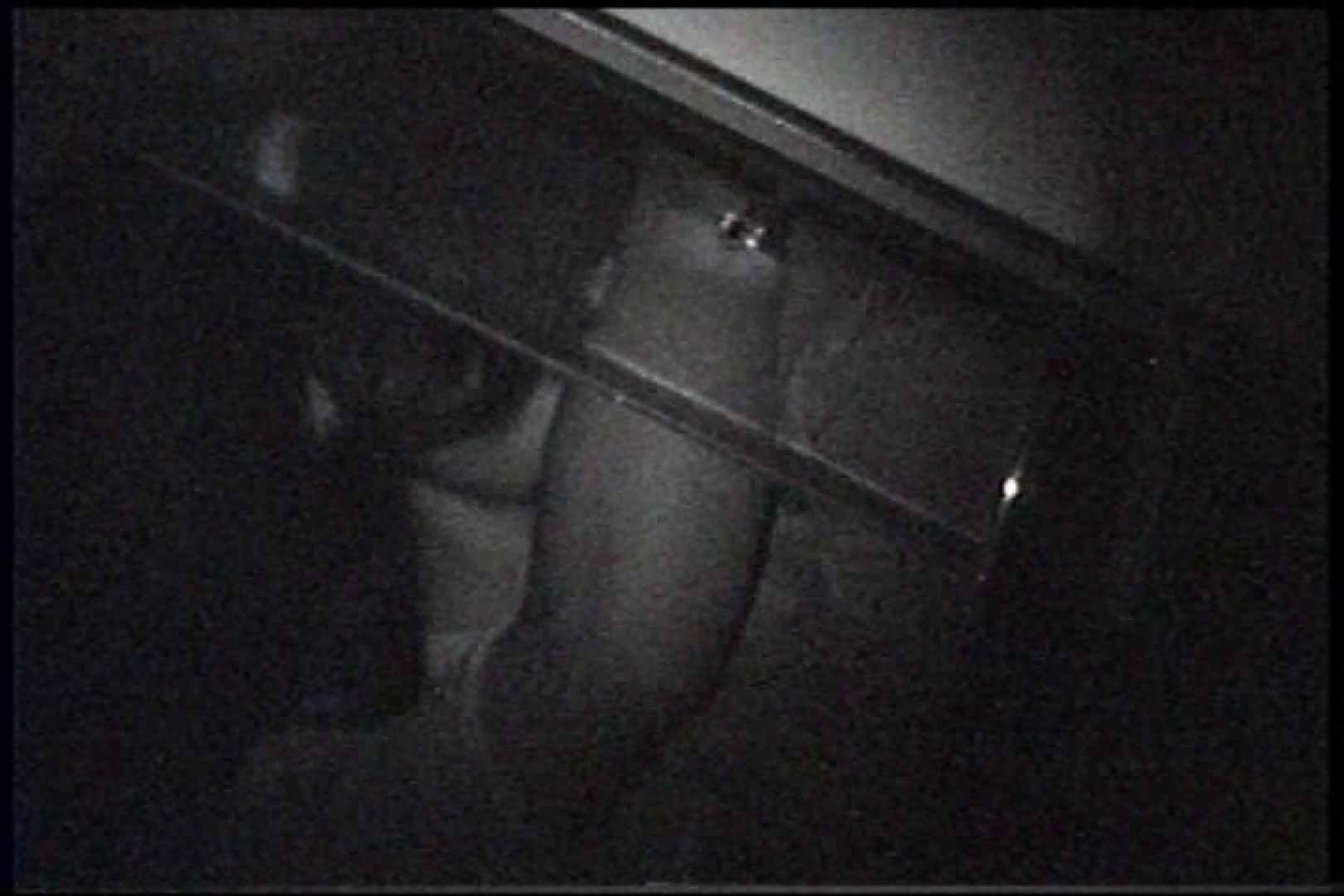 充血監督の深夜の運動会Vol.238 プライベート | エロティックなOL  92画像 4
