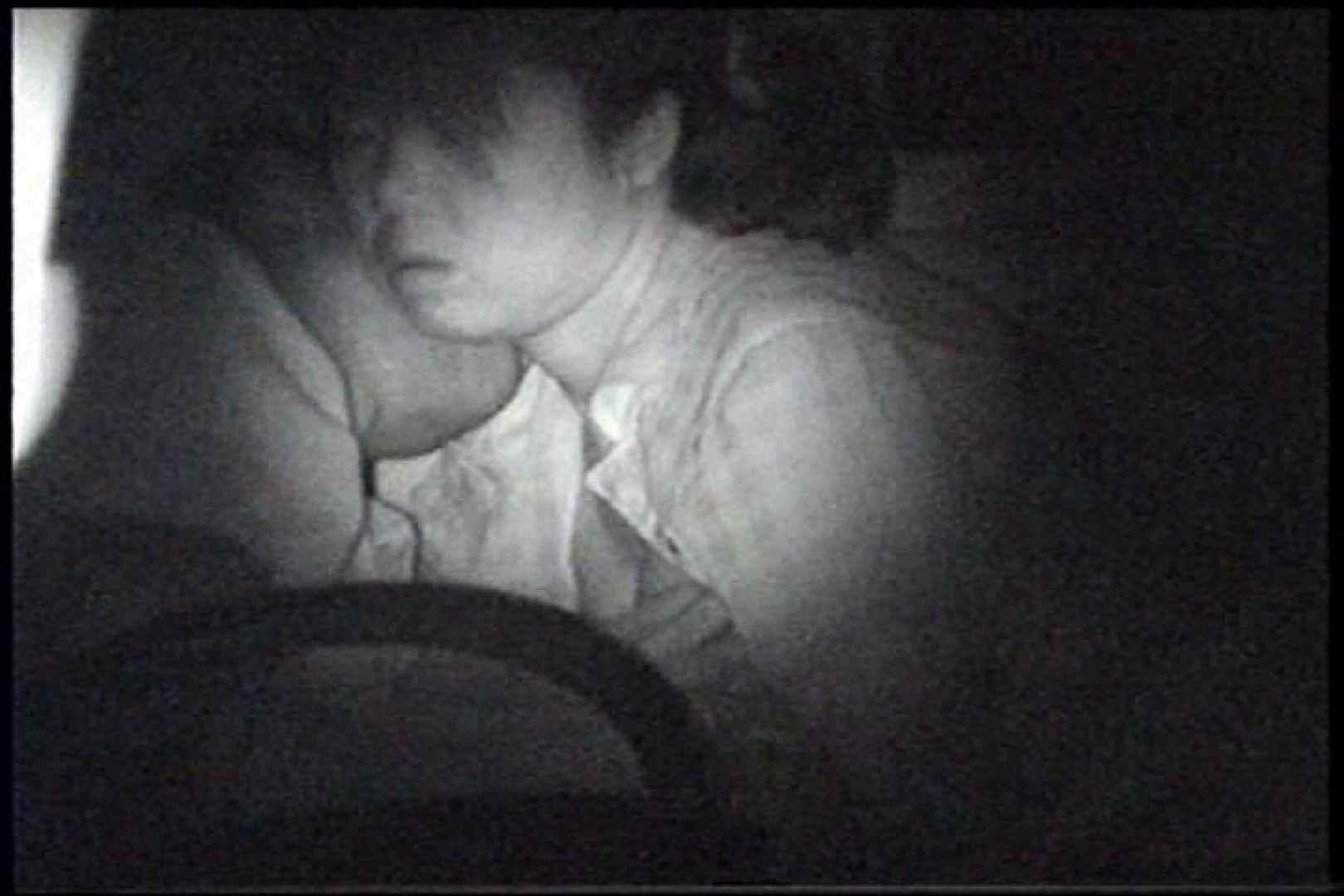 充血監督の深夜の運動会Vol.238 プライベート | エロティックなOL  92画像 10