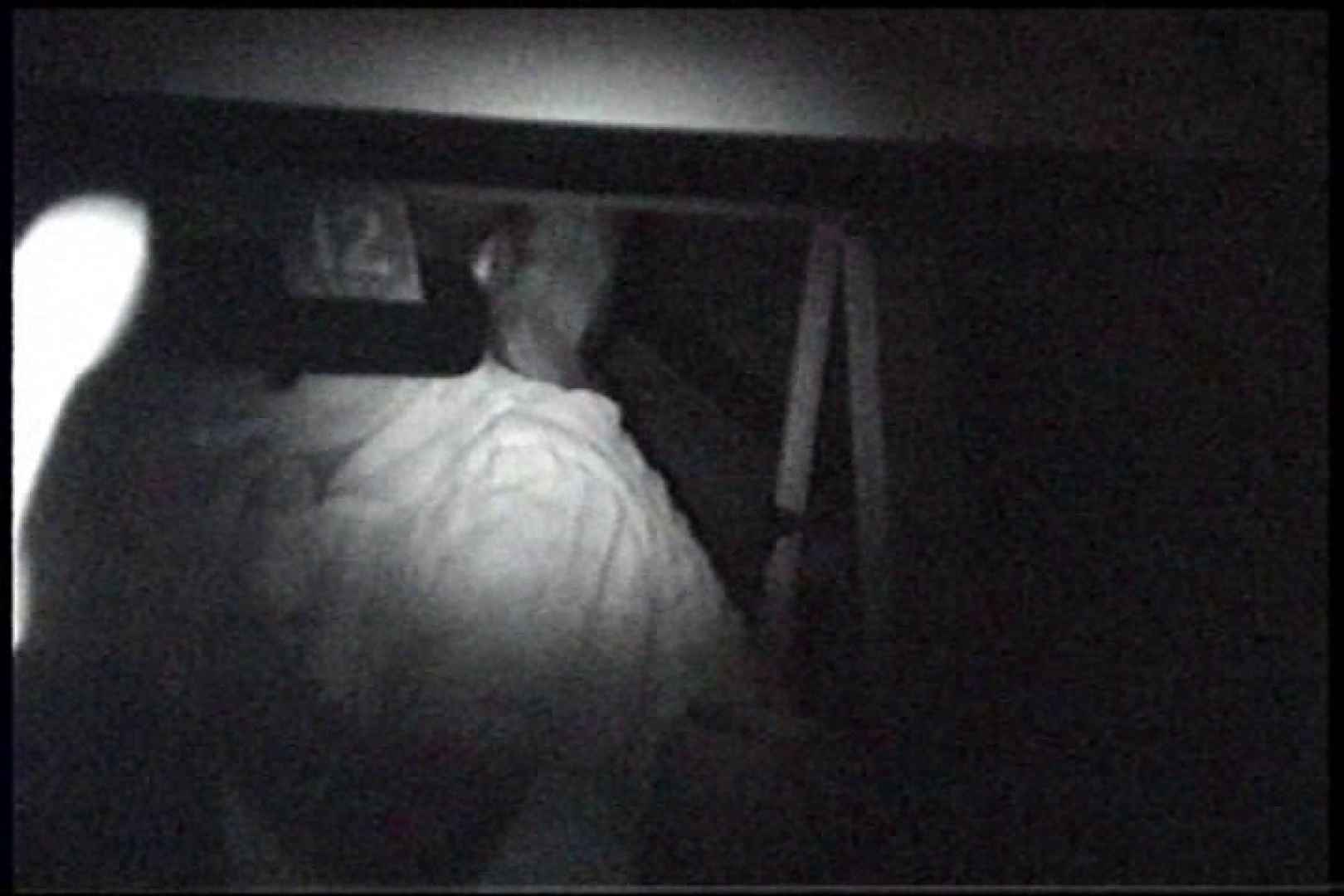 充血監督の深夜の運動会Vol.238 プライベート  92画像 12
