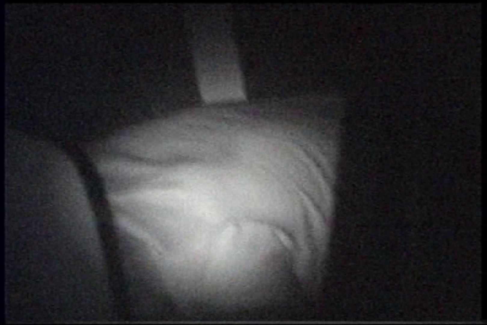充血監督の深夜の運動会Vol.238 プライベート  92画像 30