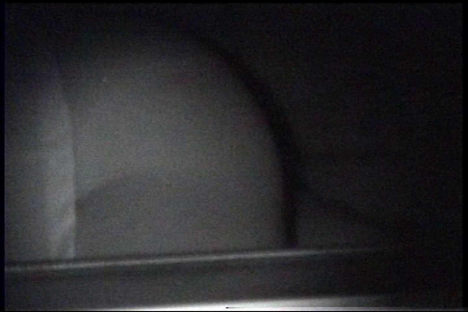 充血監督の深夜の運動会Vol.238 プライベート  92画像 33