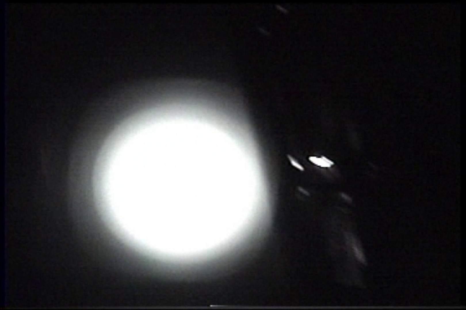 充血監督の深夜の運動会Vol.238 エッチなセックス AV無料 92画像 35