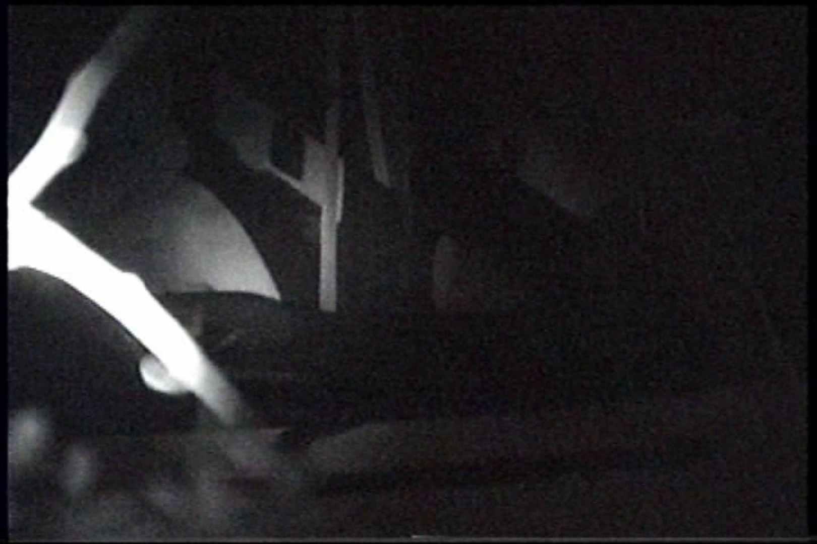 充血監督の深夜の運動会Vol.238 プライベート  92画像 39