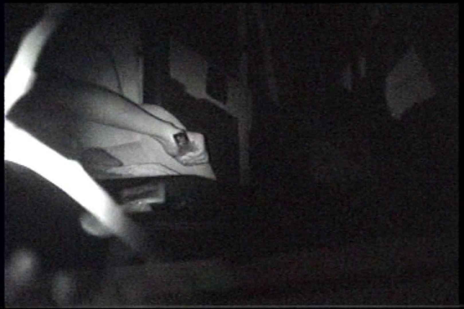 充血監督の深夜の運動会Vol.238 プライベート | エロティックなOL  92画像 40