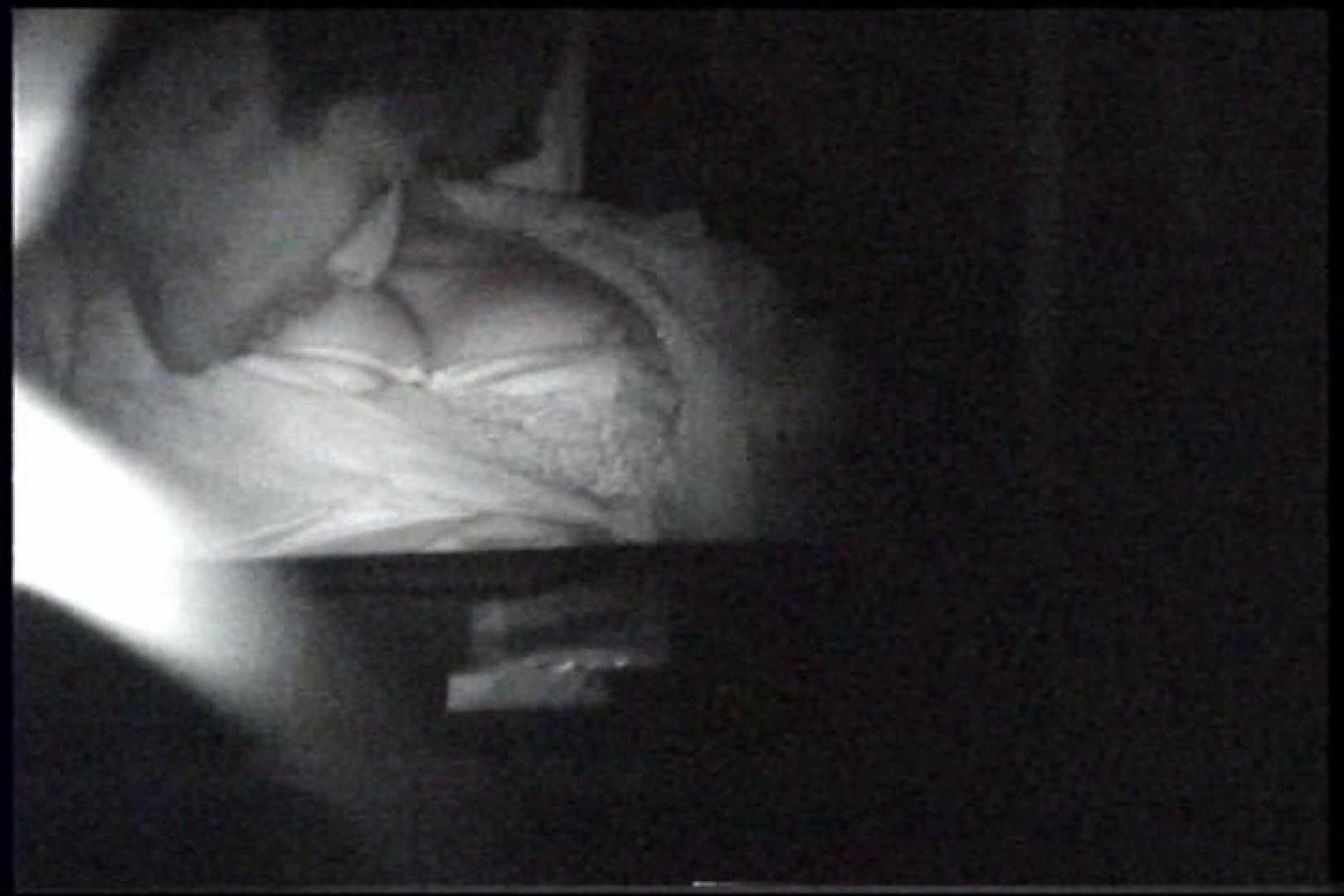 充血監督の深夜の運動会Vol.238 エッチなセックス AV無料 92画像 47