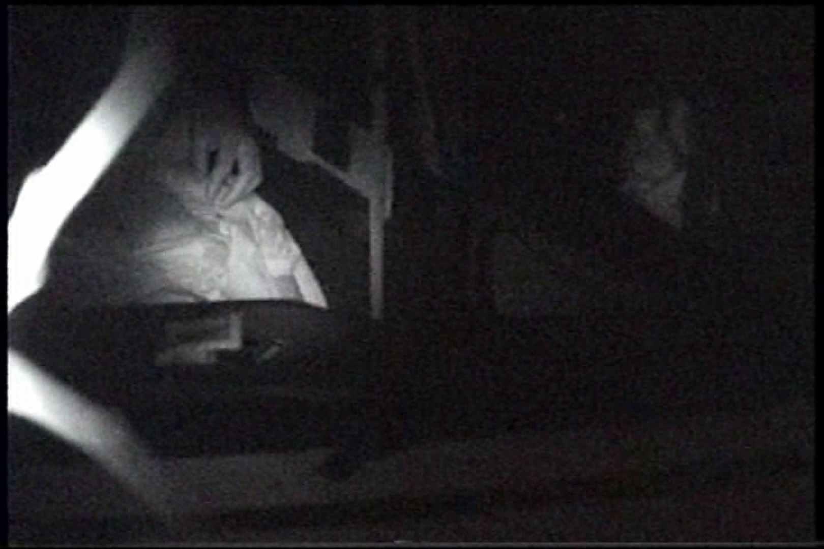 充血監督の深夜の運動会Vol.238 エッチなセックス AV無料 92画像 56