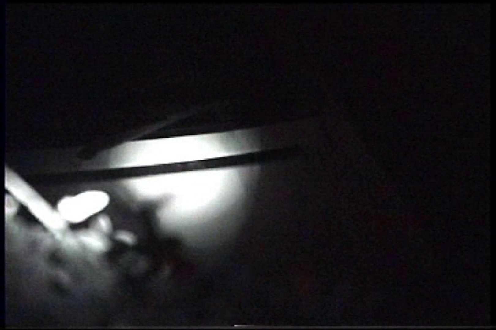 充血監督の深夜の運動会Vol.238 エッチなセックス AV無料 92画像 62