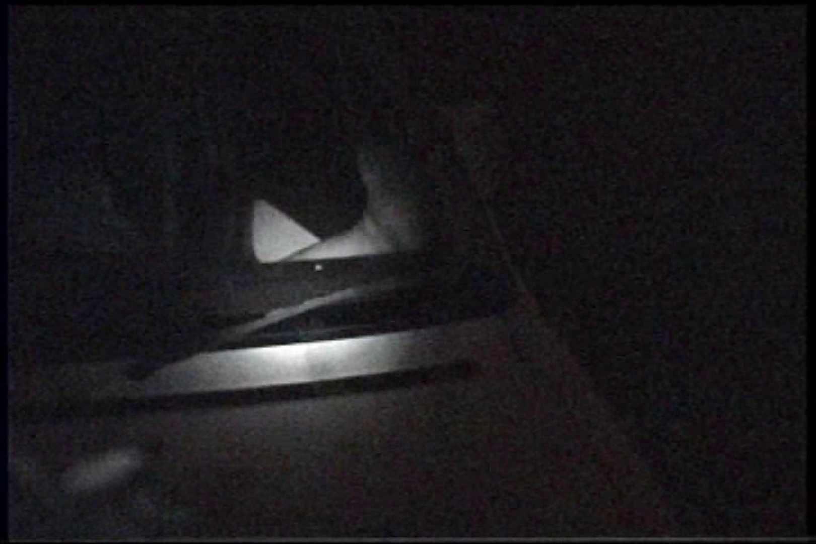 充血監督の深夜の運動会Vol.238 エッチなセックス AV無料 92画像 65