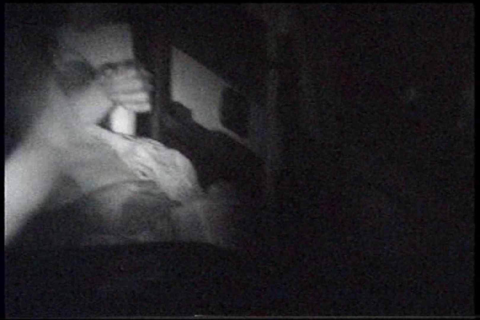 充血監督の深夜の運動会Vol.238 プライベート  92画像 66