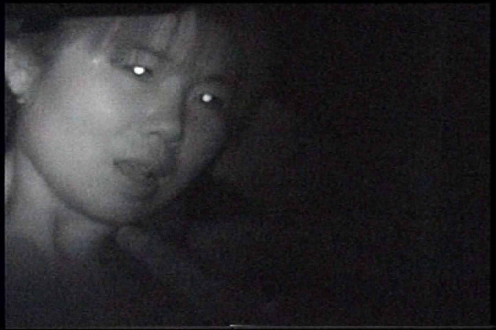 充血監督の深夜の運動会Vol.238 プライベート | エロティックなOL  92画像 73