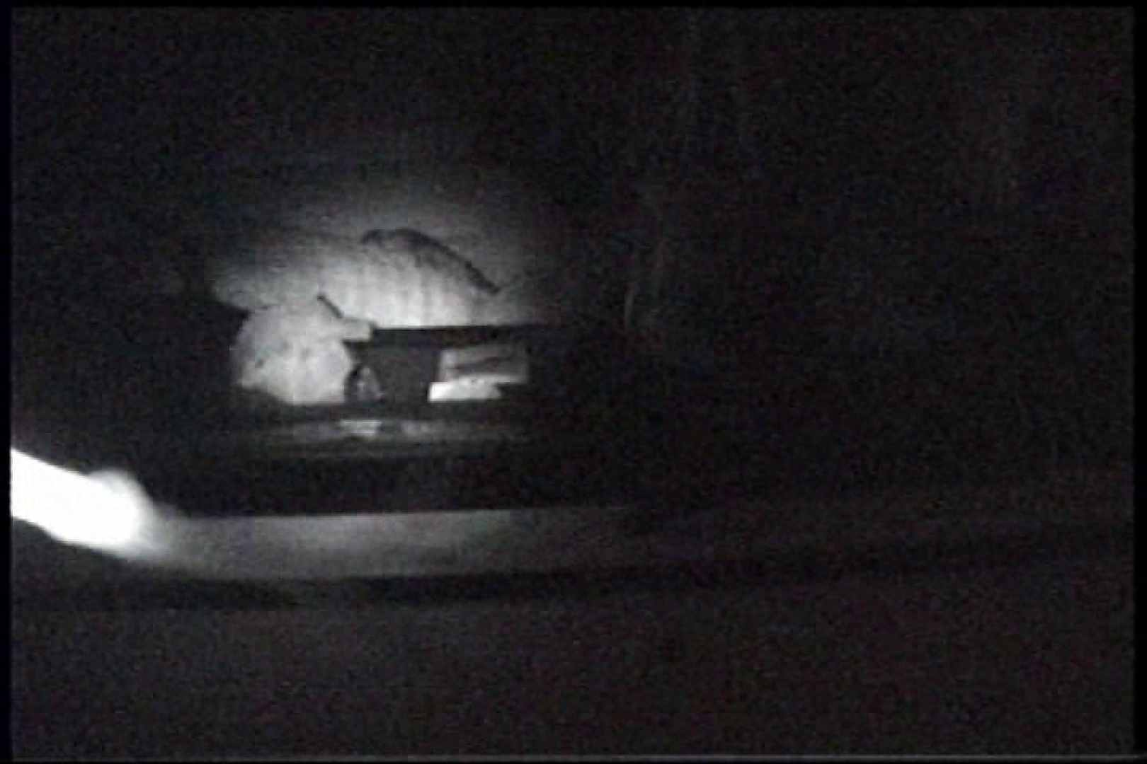 充血監督の深夜の運動会Vol.238 エッチなセックス AV無料 92画像 77