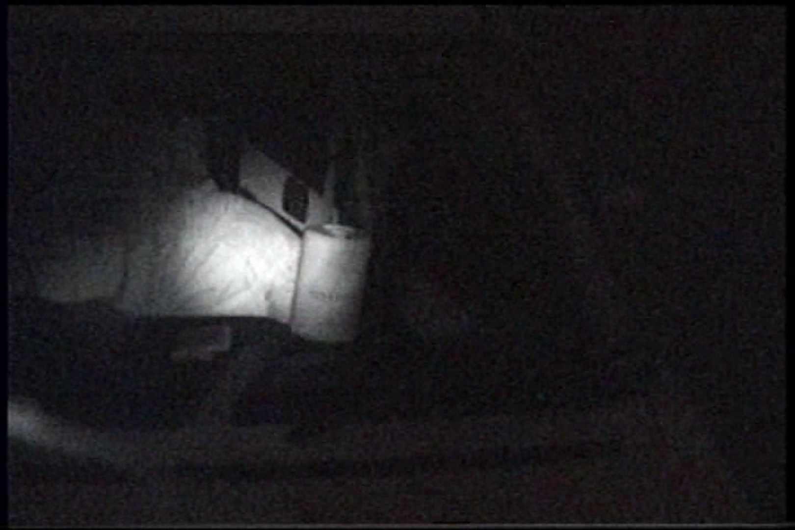 充血監督の深夜の運動会Vol.238 プライベート  92画像 81