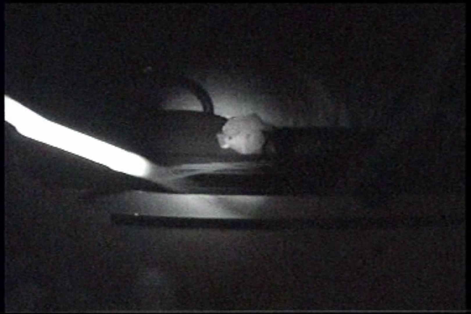 充血監督の深夜の運動会Vol.238 プライベート  92画像 84